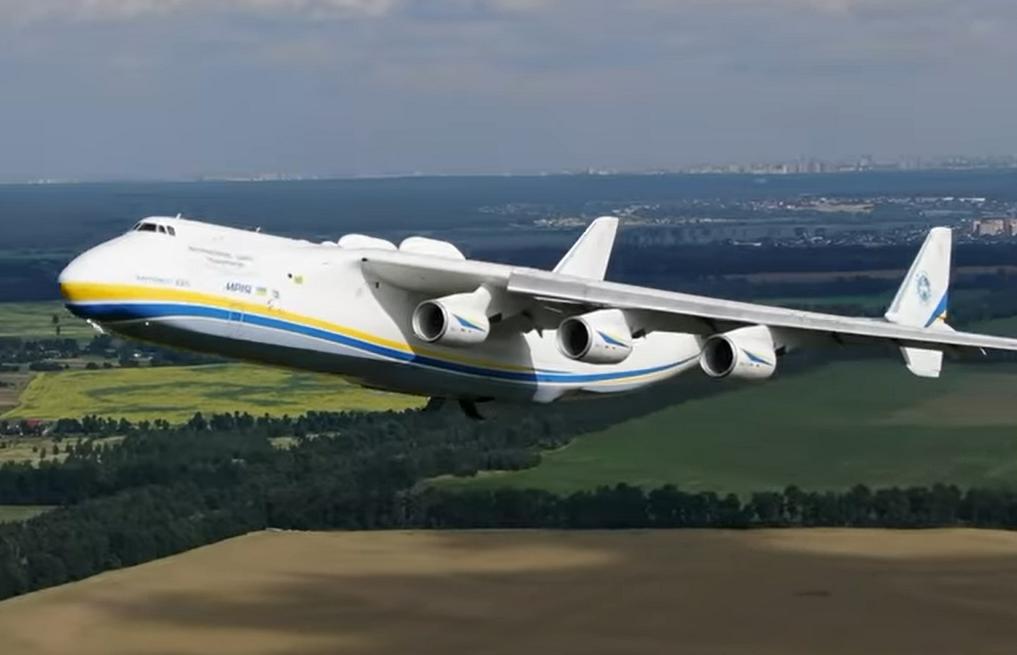 """Ан-225 """"Мрия""""."""