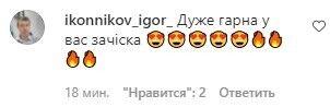 В сети оценили новую прическу Зеленской
