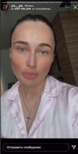 Юлия Леус записала новое видеообращение