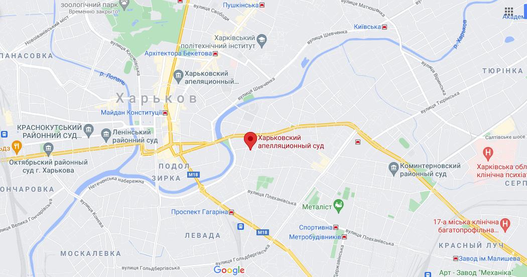 Харківський апеляційний суд на мапі