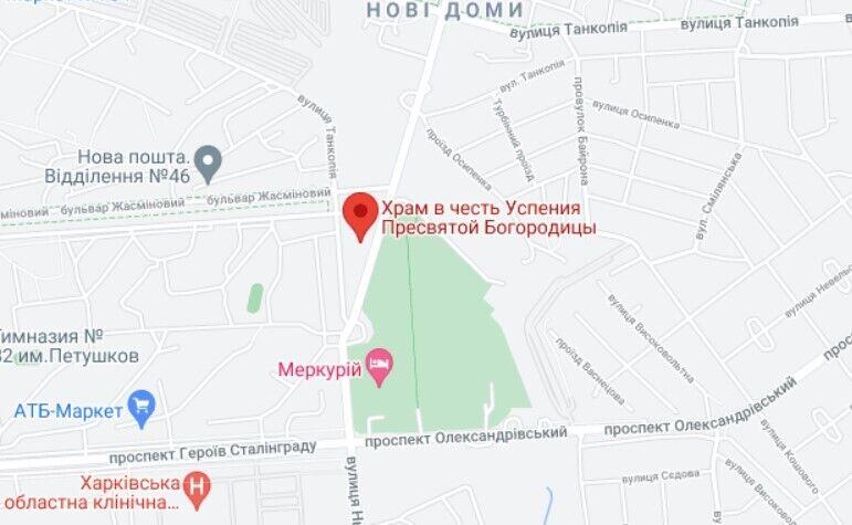 Храм розташований по вулиці Садовопарковій у Харкові