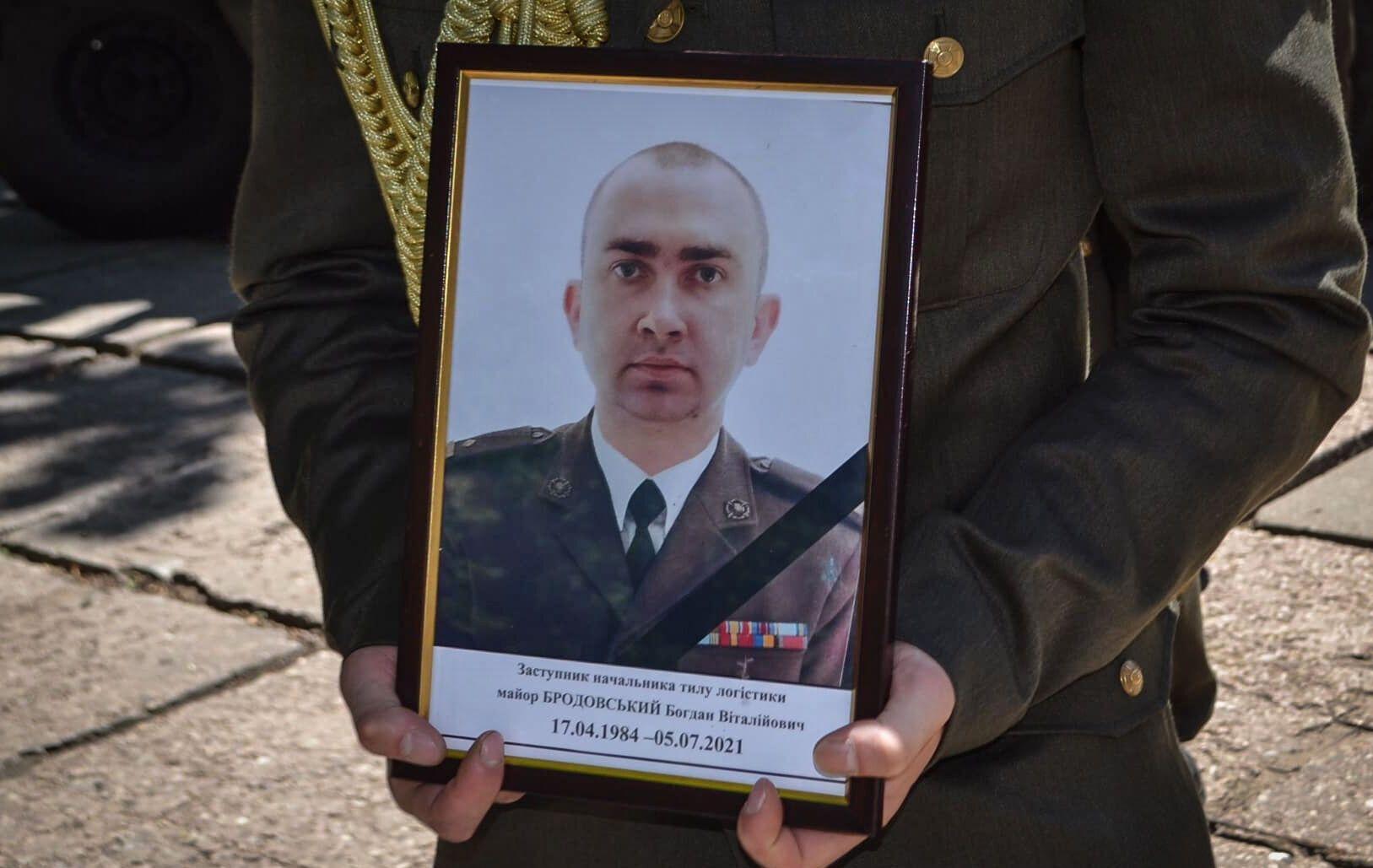 Богдан Бродовський загинув на Донбасі
