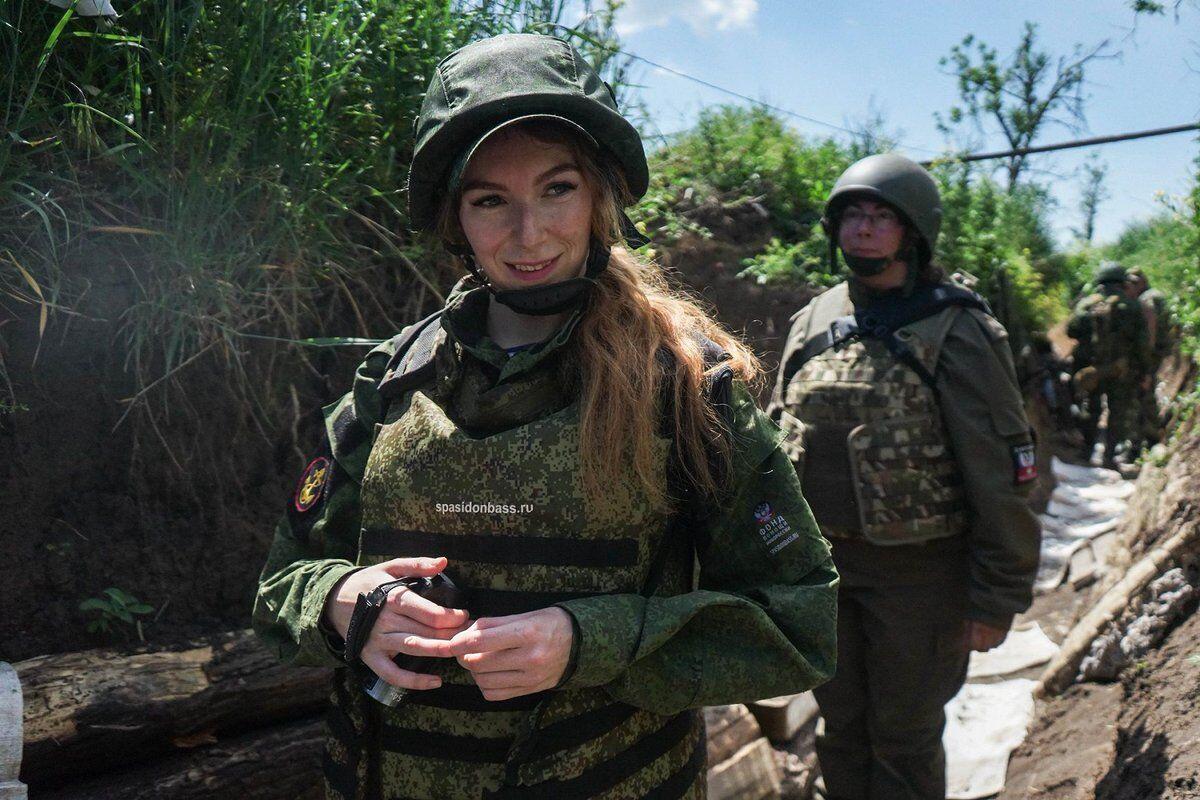 Катина в своих материалах выражала активную пророссийскую позицию
