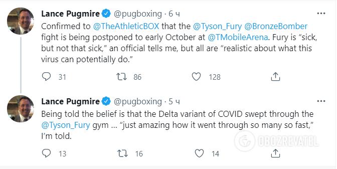 Пугмайр сообщил об отмене боя Фьюри – Уайлдер 24 июля.