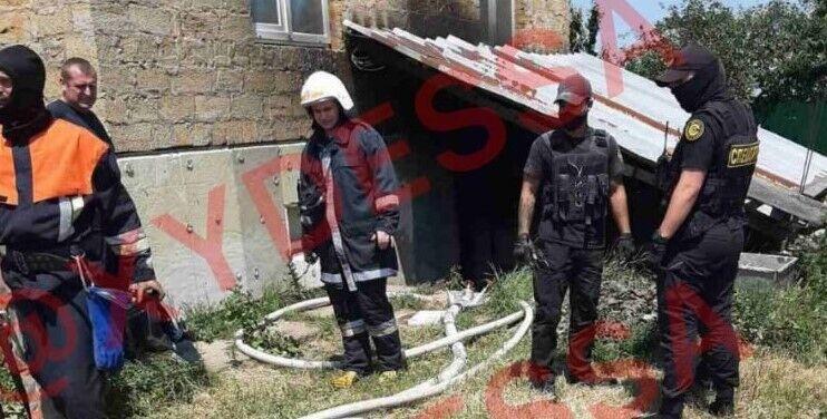 В результате взрыва пострадал мужчина