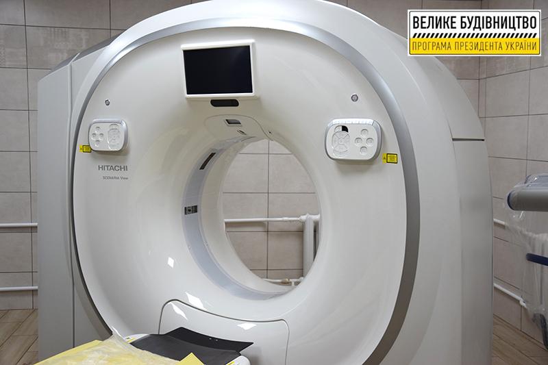 У відділенні встановлено комп'ютерний томограф