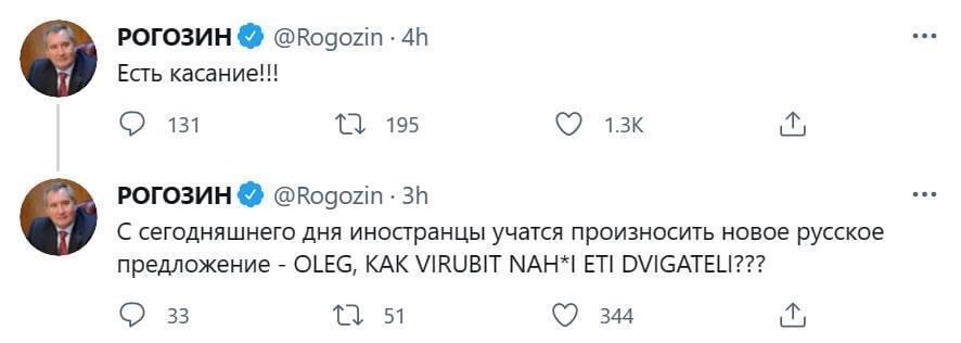 """""""Наука"""" проти """"Прогресу"""", або чому Росія в космосі вигнанець"""