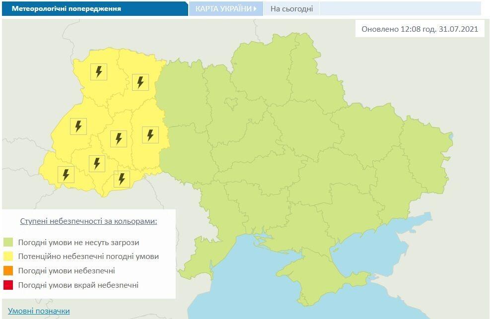В Украине ожидаются грозы и град.
