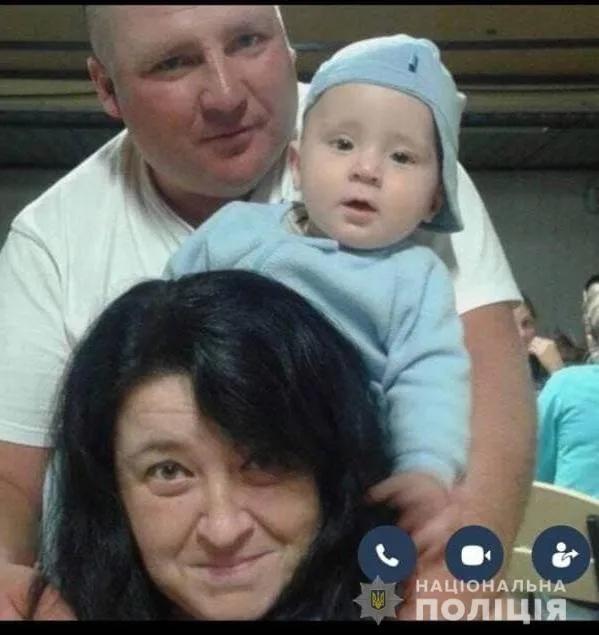 Пропавшая семья из Винницкой области