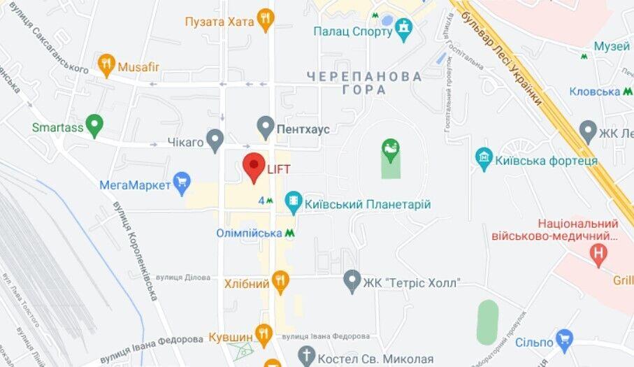 """Инцидент произошел возле гей-клуба """"Лифт"""" в Киеве"""