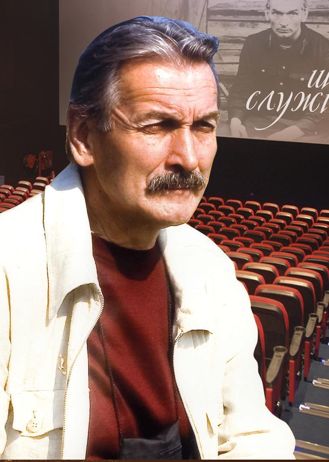 Владимир Талашко – советский и украинский актер