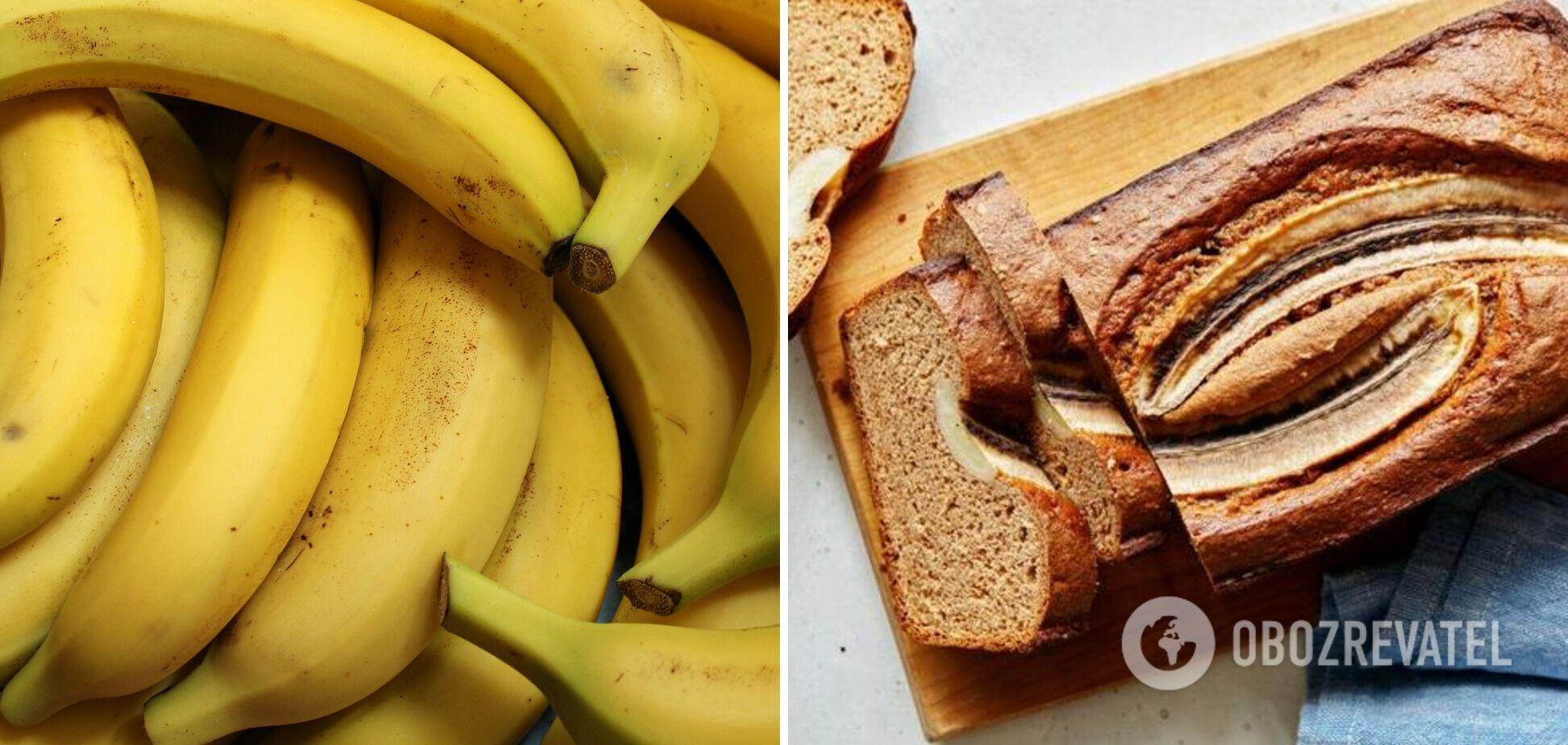 Домашній банановий хліб