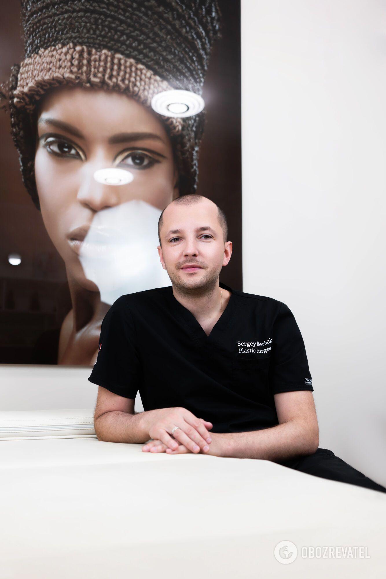 Український пластичний хірург Сергій Дербак