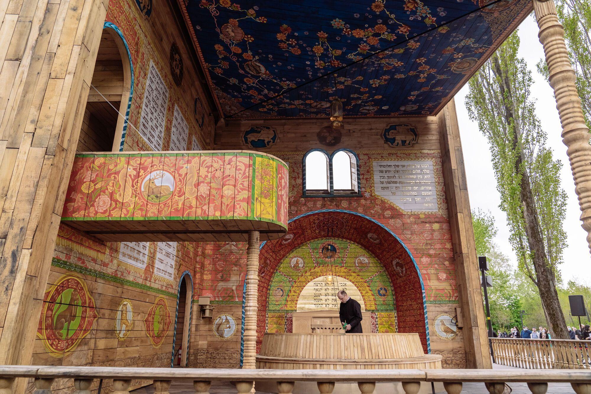 """Символічна синагога """"Місце для роздумів"""""""