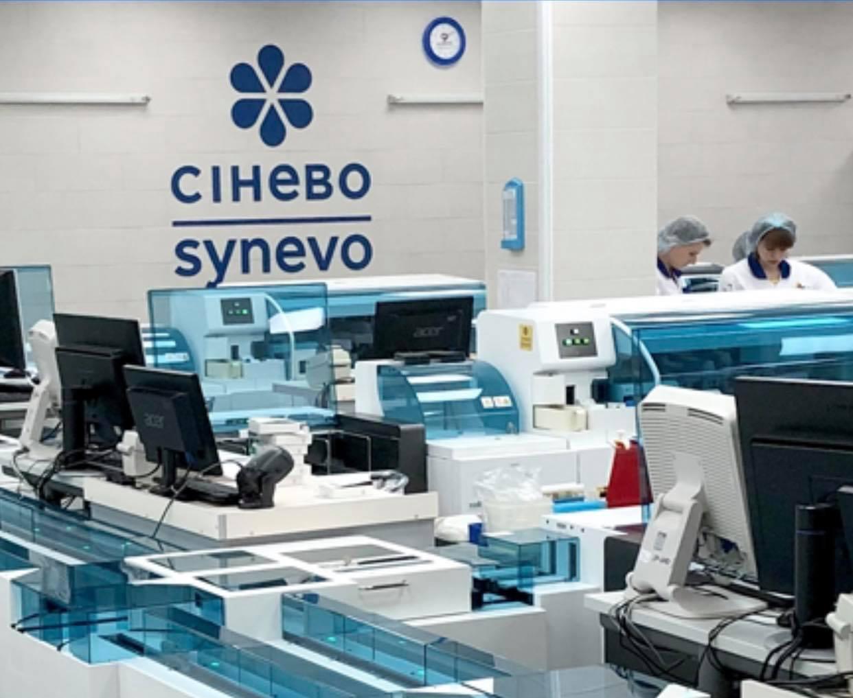 """Лабораторія """"Сінево"""" інвестувала 500 тис. євро у запуск нової лабораторії в Херсоні"""