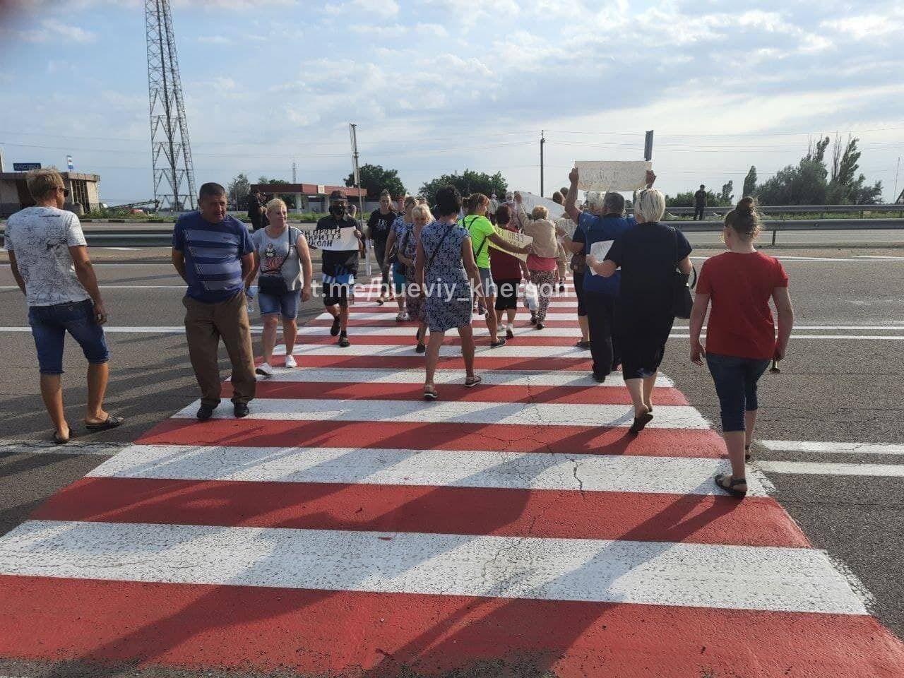 Протест на трасі Херсон – Миколаїв
