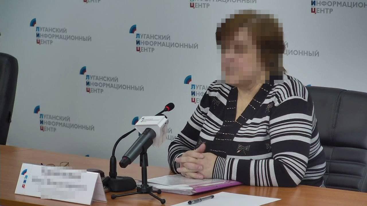 Екссуддя апелляционного суда Луганской