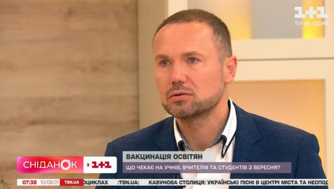 Сергей Шкарлет.