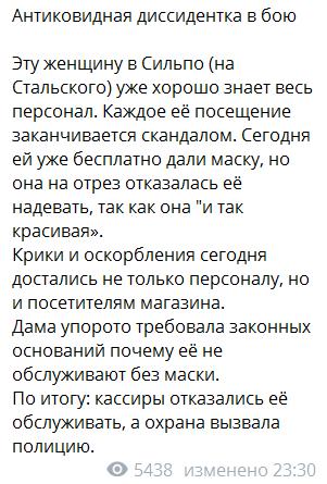 """Повідомлення """"Києва Оперативного"""""""
