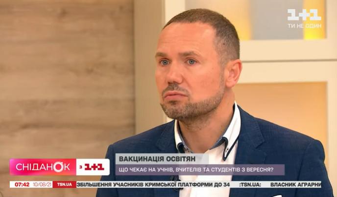 Сергій Шкарлет.
