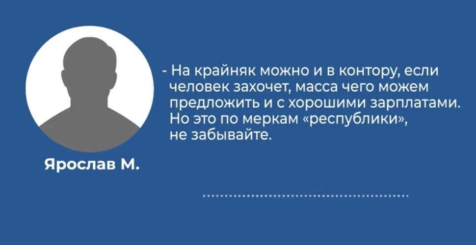"""""""Розвідник ЛНР"""" займався вербуванням громадян України"""