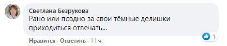 Украинцы высказались в сети
