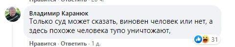 Украинцы бурно отреагировали на ситуацию с актером