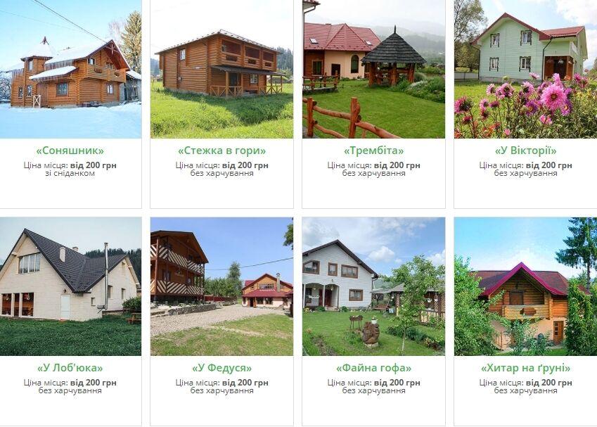 Ціни в Верховині невисокі порівняно з сусідніми курортами