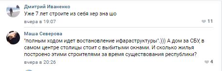 """""""Спутник"""" не помогает – идите на кладбище"""