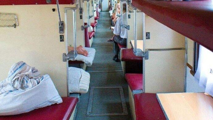 У поїздах УЗ конфлікти відбуваються нерідко
