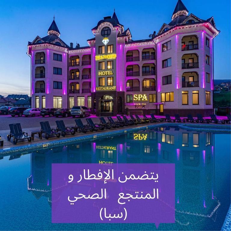Diamond Hotel Spa Resort добавил арабскую подпись к фото отеля на сайте booking