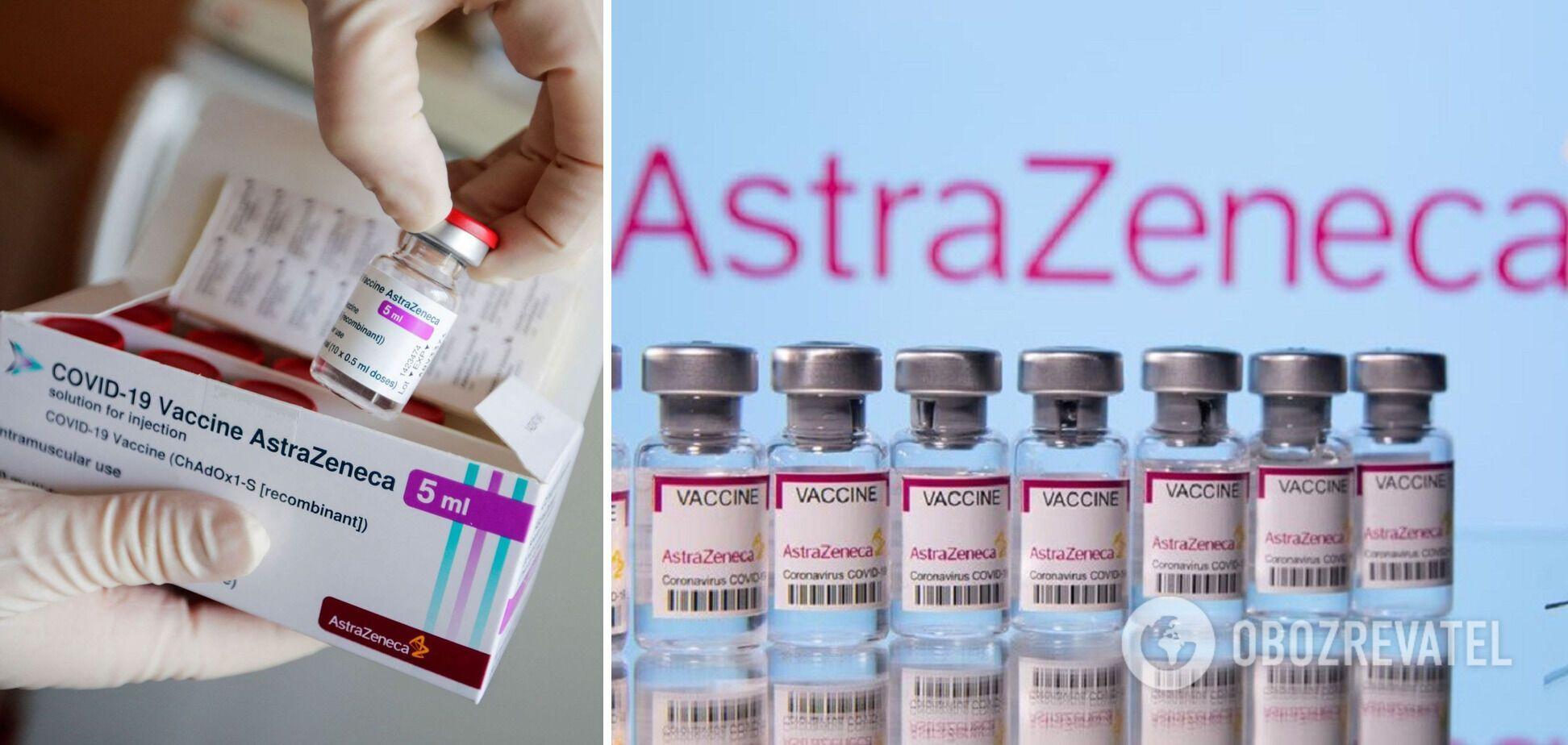 Украина получит 100 тыс. доз вакцины AstraZeneca от Греции