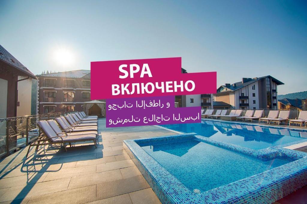 """Популярный отель """"Магия Карпат"""" переименовали в MK Resort и на booking добавили название на арабском"""