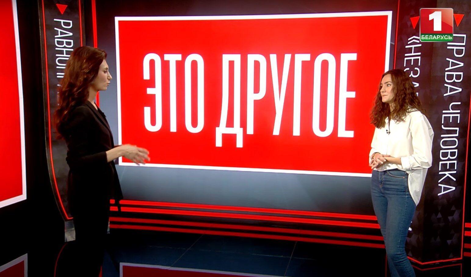 Сапега дала інтерв'ю білоруському державному ТБ.