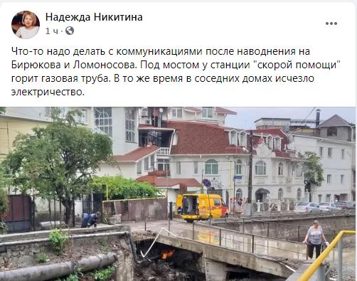 """Новини Кримнашу. """"Крим – не Росія, повернення Україні – питання часу"""""""