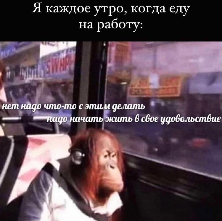 Мем про роботу