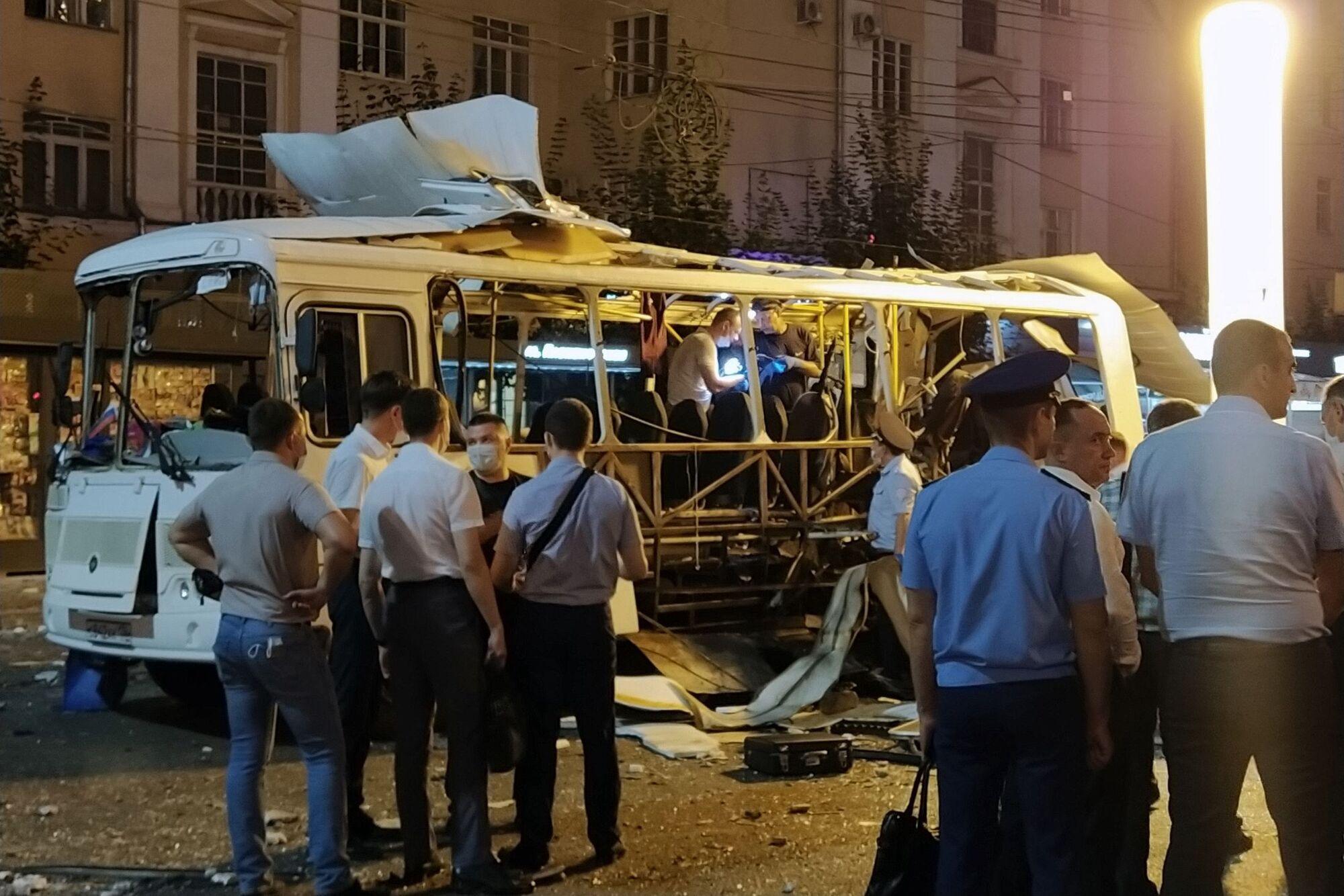 Автобус вибухнув.