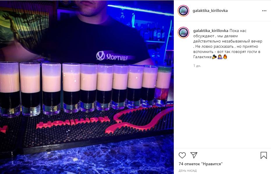 """Пост клуба """"Кирилловка""""."""