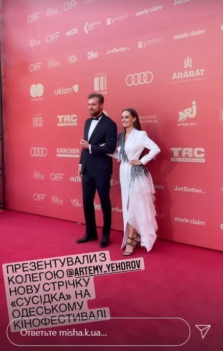 Ксенія Мішина в сукні від Valery Kovalska