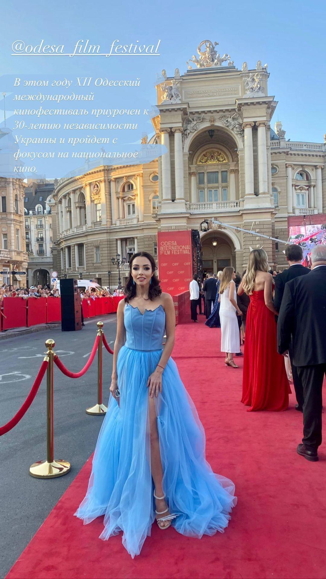 Катерина Кухар в сукні MALVA