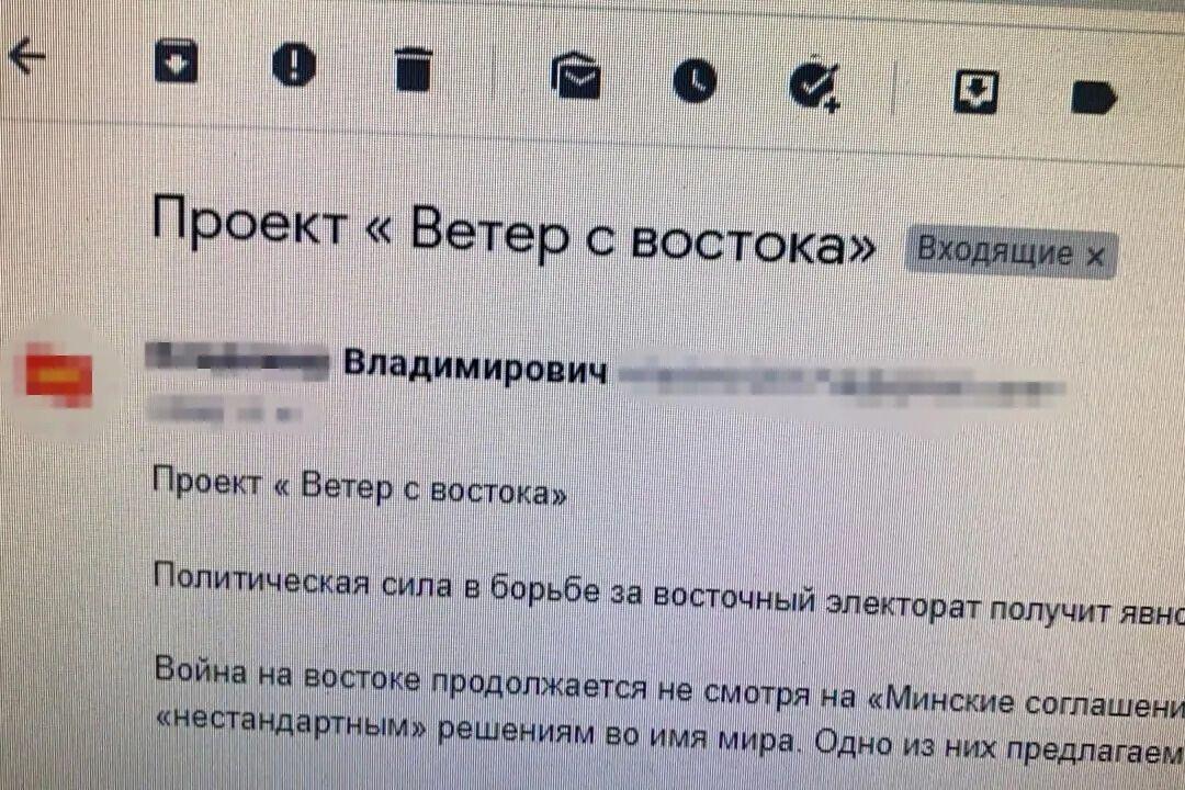 """Обвиняемый агитировал за """"русский мир"""""""