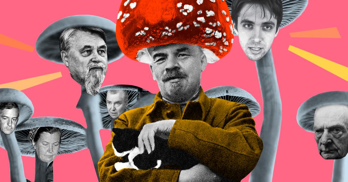 """Ленин-гриб"" и советская пропаганда"