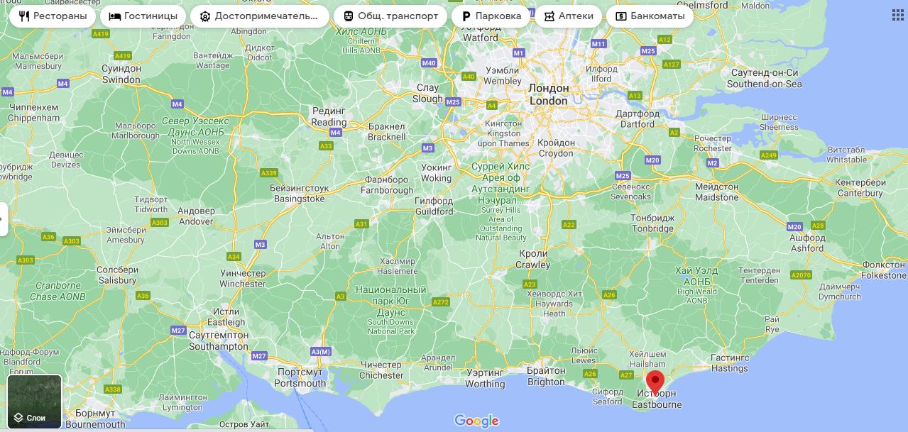 Истборн на карте