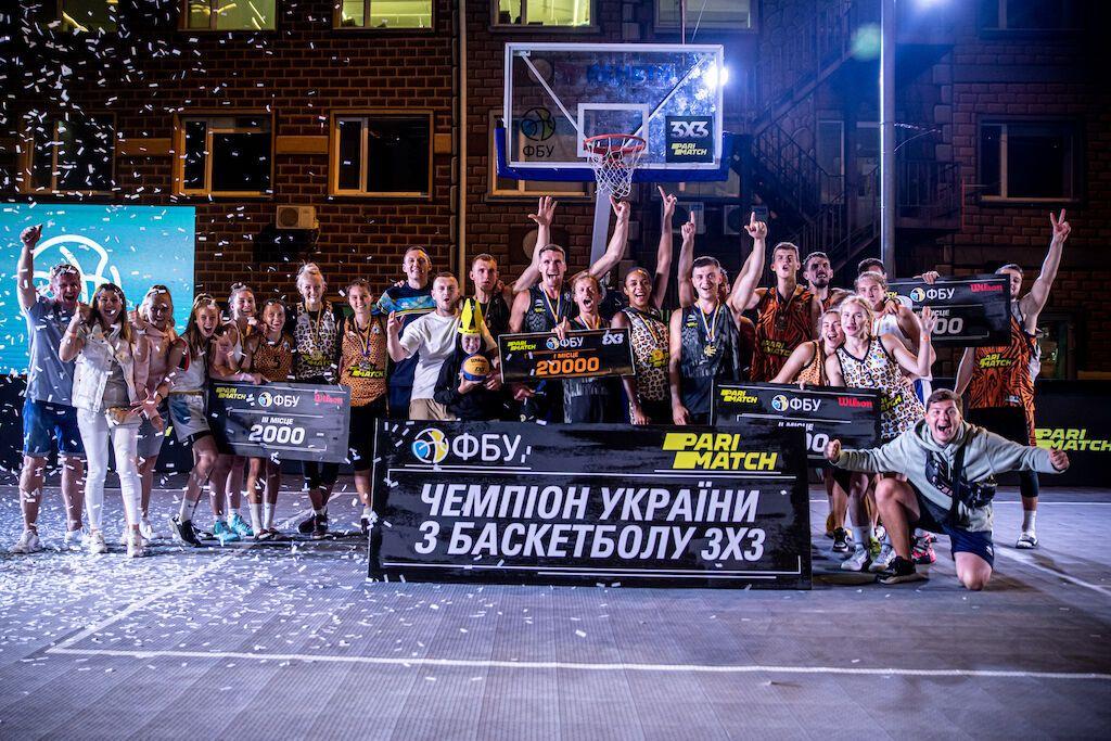 Суперфинал ЧУ по баскетболу 3х3