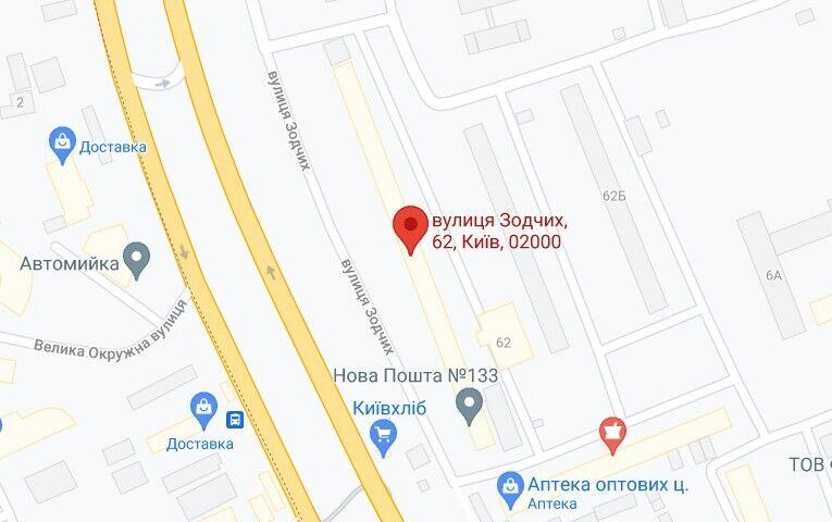 Инцидент произошел на улице Зодчих, 62 в Киеве