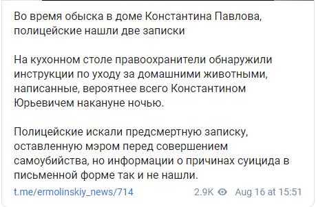 Пост Олега Єрмолінського.