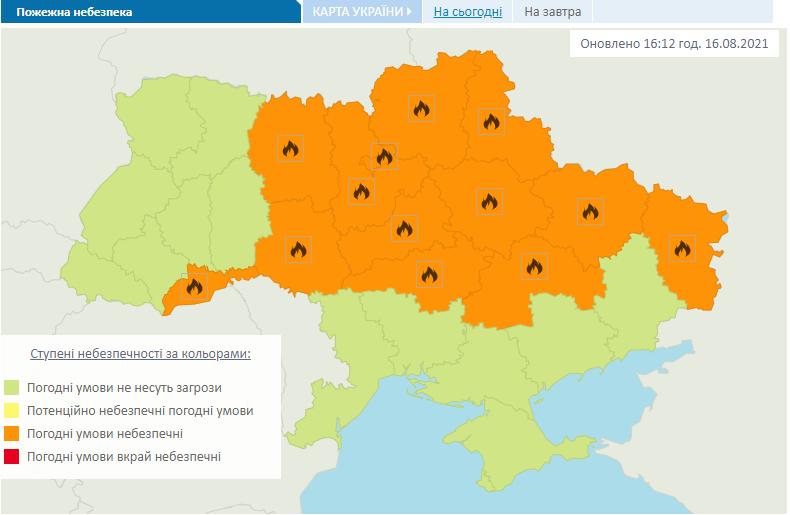 Пожарная опасность в Украине 17 августа.