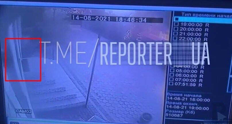 Скриншот із відео