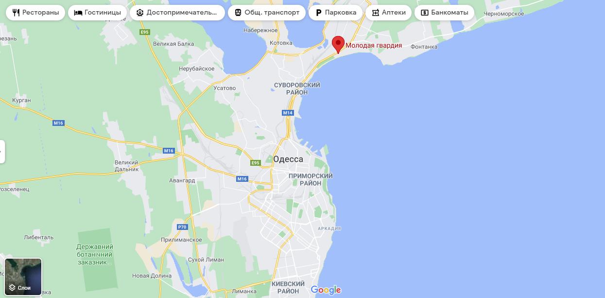 """Український дитячий центр """"Молода гвардія"""" на карті"""