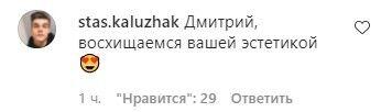 В сети оценили новое фото ведущего Дмитрия Гордона
